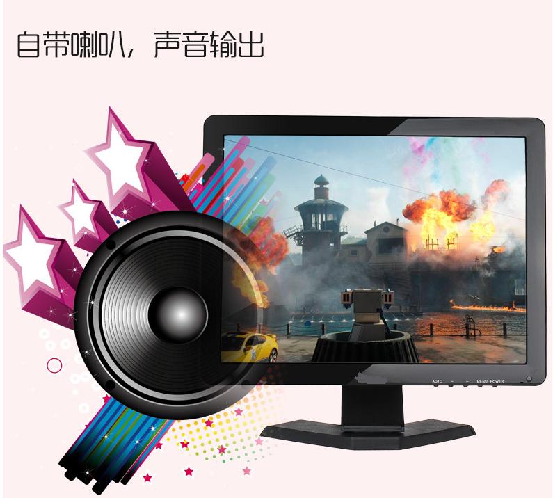 Custom top monitor lcd 17 wall Xinyao LCD