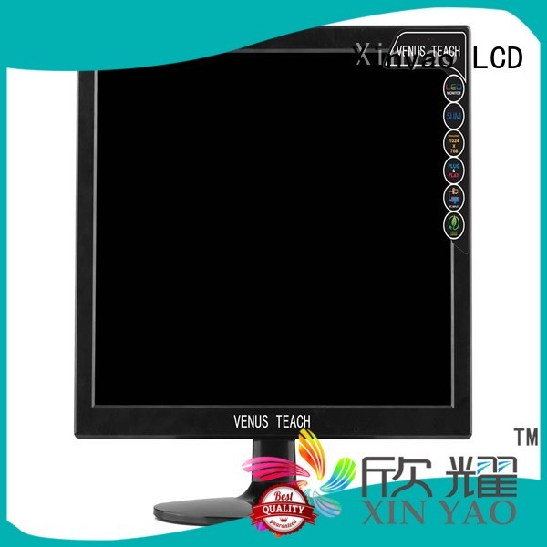 151 monitor professional 15 inch lcd monitor Xinyao LCD Brand